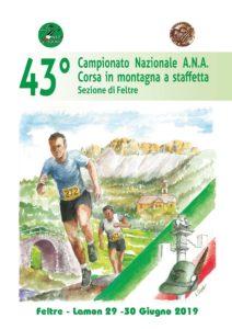 43° Campionato Nazionale ANA Corsa in montagna a staffetta @ Feltre-Lamon