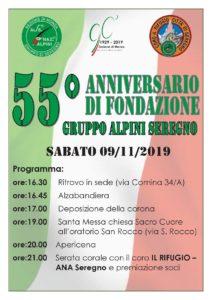 55° anniversario Gruppo di Seregno @ Seregno